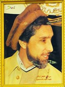 Ahmad Shah Massoud bigraphy, stories - Afghan military leader