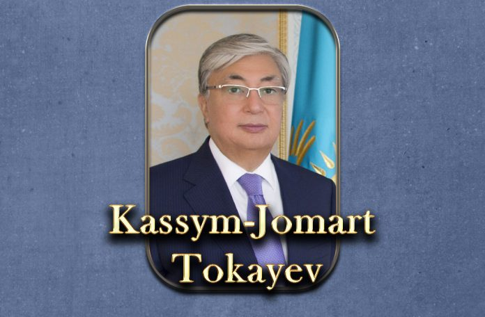 Kassym-Jomart Tokayev biography
