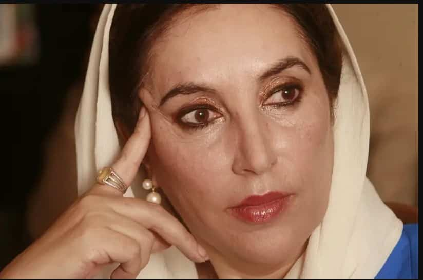 Benazir Bhutto famous political woman